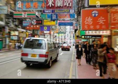 Verkehr in den Straßen von Hong Kong, China - Stockfoto