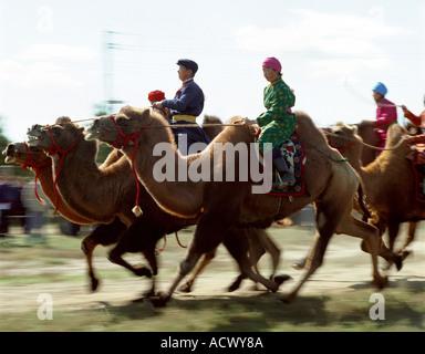 Innere Mongolei China - Stockfoto