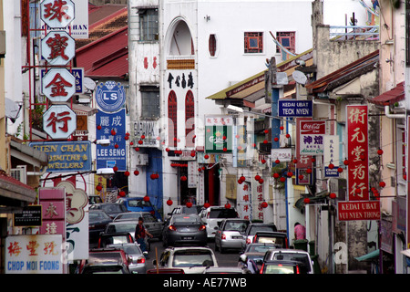 Jalan Carpenter und alten Kuching Gebäude und Gewerbebauten, Sarawak, Borneo, Malaysia - Stockfoto