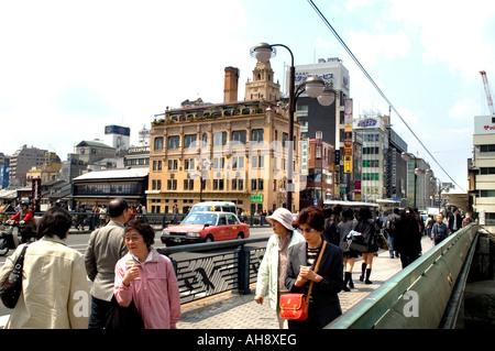 Kyoto-Japan Kamo Gama Fluss japanische Stadtmitte - Stockfoto