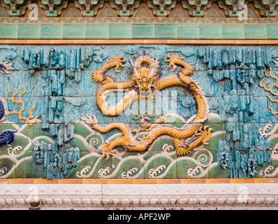 Neun Drachen Bildwand verboten Stadt Peking China Imperial Palace - Stockfoto