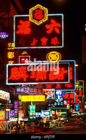 China-Hong Kong-Kowloon-Nathan Road-Neon-Licht - Stockfoto