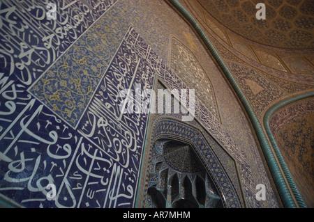 Abstrakten floralen Detail der komplizierten Fliese Arbeit Einrichtung der Sheikh Lotfallah Moschee, Naghsh-i Jahan - Stockfoto