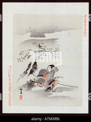 Japanische Ukiyo-e-print - Stockfoto