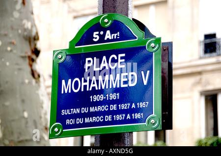 Institut du Monde Arabe Paris Platz Mohammed V - Stockfoto