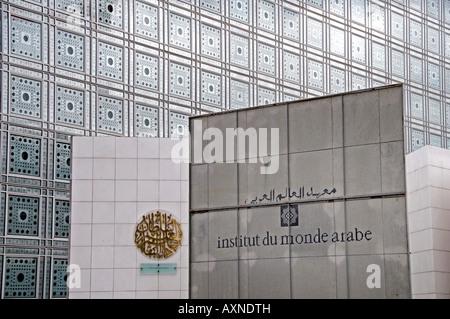 Institut du Monde Arabe paris - Stockfoto