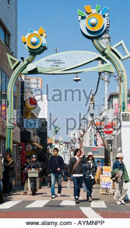 Takeshita Street in Harajuku Tokio Japan - Stockfoto