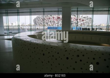 National Aquatics Center, Beijing, China - Stockfoto
