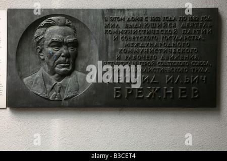 Gedenktafel aus dem Hause Leonid Brezhnev in Moskau im Mauermuseum in Berlin, Deutschland - Stockfoto