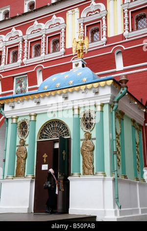 Sep 2008 - die Kapelle der iberischen Jungfrau bei der Auferstehung Tor Moskau Russland - Stockfoto