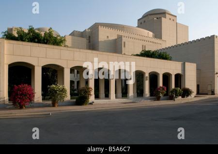 Blick auf die Kairo Opera House in der Nationalen Kulturzentrum in Gezira Insel im Stadtteil Zamalek, zentrale Kairo - Stockfoto