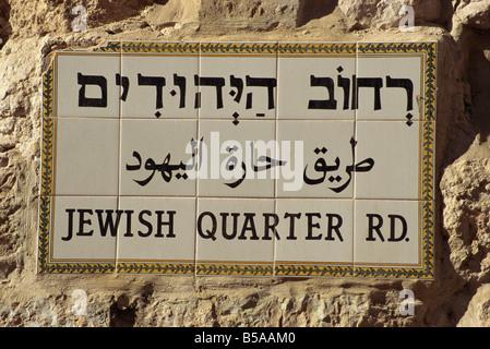 Stra enschilder in hebr isch englisch und arabisch neben - Trennwand englisch ...