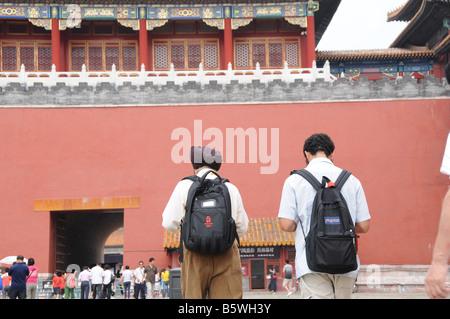 Indian in Peking (verboten Palace) - Stockfoto