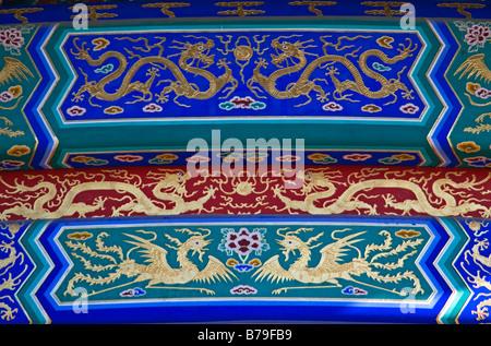 Reich verzierte Dragon Design nahe am Himmelstempel Beijing China - Stockfoto