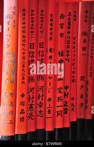 Fushimi Inari-Taisha, Kyoto, Japan - Stockfoto