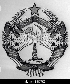 Wappen der Aserbaidschanischen Sozialistischen Sowjetrepublik - Stockfoto
