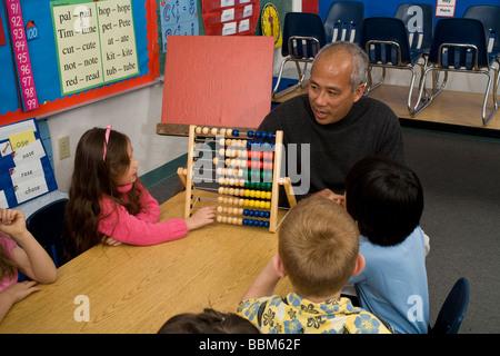 5-6 Jahre alten Studenten ethnischer inter ethnische Vielfalt rassisch verschiedenen multikulturellen interracial - Stockfoto