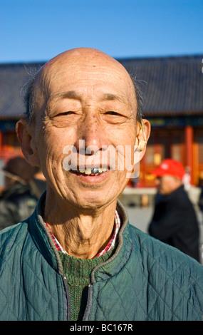 Porträt einer alten chinesischen Mann Beijing - Stockfoto
