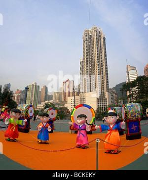 Laternen Dekoration während der Mid-Autumn Festival oder Mondfest im Victoriapark in Causeway Bay Hong Kong China - Stockfoto