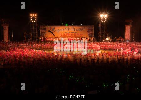 2009' ein DA WANG' indigenen Kulturen Festival (Aboriginal Harvest Festival) in Hualien City, Hualien County, Taiwan - Stockfoto