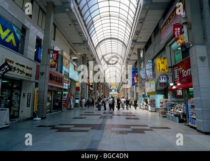 Arcade, Sendai, Miyagi, Japan - Stockfoto