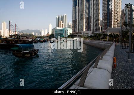 AP Lei Chau Windpark Turm Aberdeen Hongkong - Stockfoto