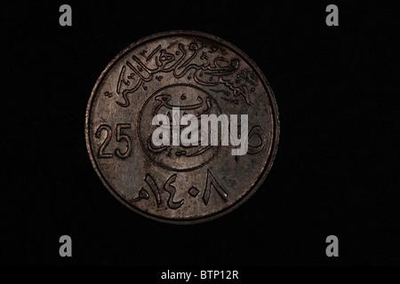 Saudi Arabische Münze Stockfoto Bild 32445901 Alamy