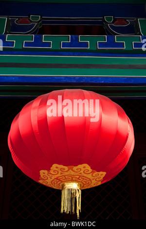 Roter Lampion am Haupttor Turm, Xi ' an, Provinz Shaanxi, China - Stockfoto