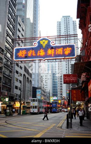 Street Scene, Hong Kong Island, China, Asien - Stockfoto