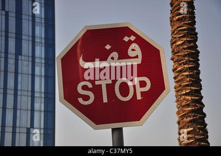Stop-Schild in der Innenstadt von Dubai, Dubai, Vereinigte Arabische Emirate - Stockfoto