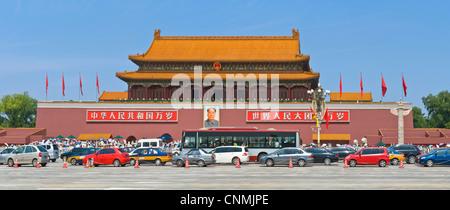 2 Bild Stich Panorama des Tiananmen-Tor - der Haupteingang in die Verbotene Stadt, Platz des himmlischen Friedens - Stockfoto