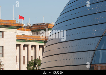 National Grand Theatre, (entworfen von Aeroports de Paris), in Peking, China - Stockfoto