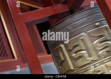 Lama Tempel Yonghegong Dajie, in Peking, China - Stockfoto