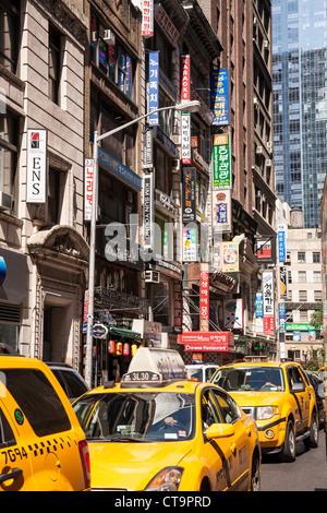 Korea Weg, 32nd Street, NYC - Stockfoto