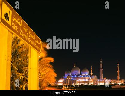 Zeichen vor der großen Moschee - Stockfoto