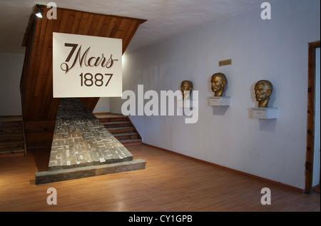 Eingangshalle des Museums erste albanische Schule in Korce - Stockfoto
