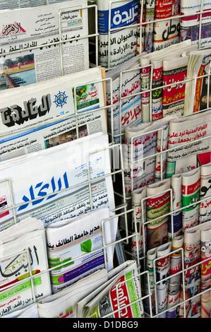 Arabische Zeitungen außerhalb eines Kiosk in der Londoner Park Lane, Mayfair. - Stockfoto