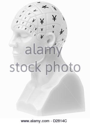 Yen-Zeichen die Gehirn auf Büste - Stockfoto