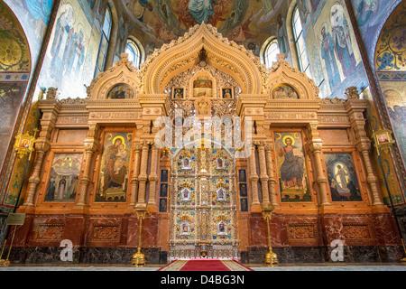 St. Petersburg, Auferstehungskirche - Stockfoto