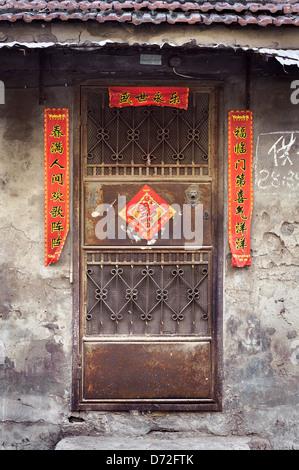 Alte Metall Tür in Kaifeng Old Town, Provinz Henan, China - Stockfoto