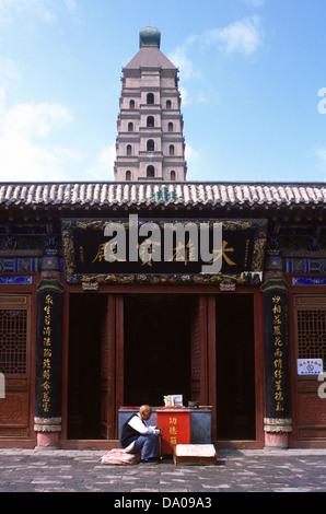 Eingang zum Hai Bao oder Haibao ta, auch als der Norden Pagode Bei ta zuerst im 5. Jahrhundert umgebaut im 18. Jahrhundert - Stockfoto