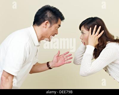Junge asiatische paar - Stockfoto