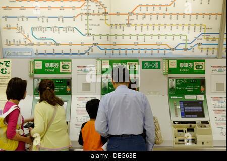 U-Bahn, Tokio. Kanto Provinz, Insel Honshu, Japan - Stockfoto