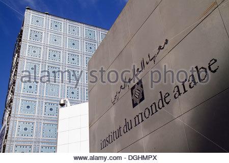 Paris Frankreich Europa Französische arrondissement Arabische Welt Institut AWI Institut du Monde Arabe äußere Gebäude - Stockfoto