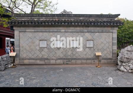 Zhao Wand im Yuyuan-Garten (Garten der Glückseligkeit oder Garten des Friedens) im alten Stadt Shanghai, China - Stockfoto