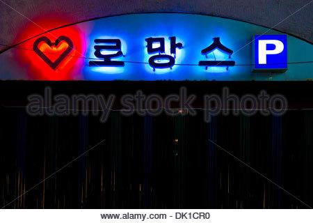 Liebe Motel, Südkorea. - Stockfoto