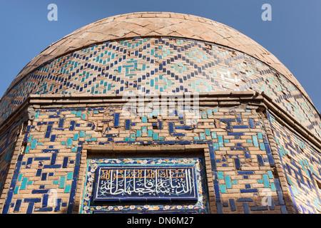 Kuppel des achteckigen Mausoleums, Shah-i-Zinda, auch bekannt als Shah I Zinda und Shah-i Zinda, Samarkand, Usbekistan - Stockfoto