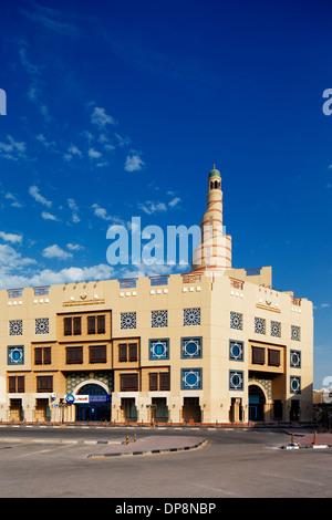 Doha, Katar - Al Fanar Gebäude. Dies ist nun ein Islamisches Kulturzentrum befindet sich im Herzen von Doha - Stockfoto