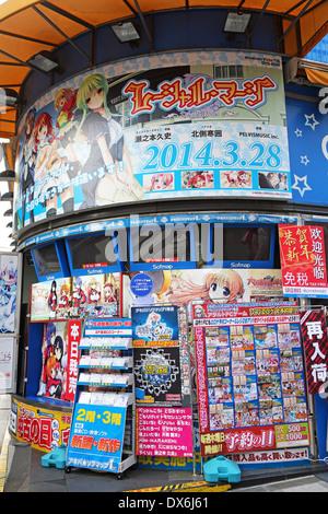 DVD und Elektronik shop Akihabara Electric Town, Tokyo, Japan - Stockfoto