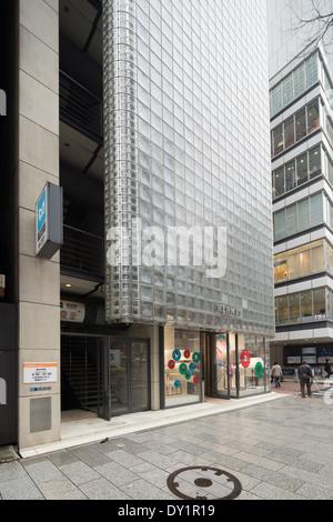 Maison Hermes Gebäude, Ginza, Tokio. - Stockfoto